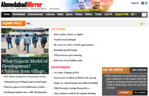 Ahmedabad Mirror News Website Dhanviservices Dhanvi Services