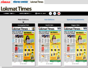 Lokmat Times News Website Dhanvi Services Dhanviservices