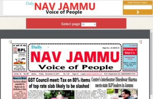 Nav Jammu News Website Dhanviservices Dhanvi Services