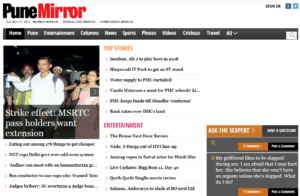 Pune Mirror News Website Dhanvi Services Dhanviservices
