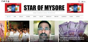 Star Of Mysore News Website Dhanviservices Dhanvi Services