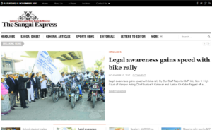 The Sangai Express News Website Dhanviservices Dhanvi Services